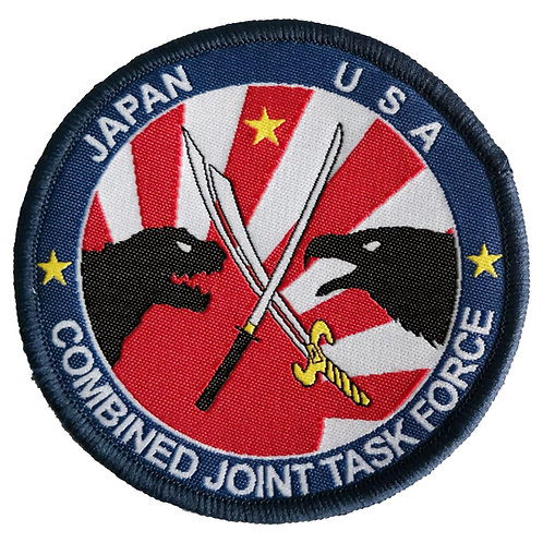 Japan-US Combined Joint Task Force