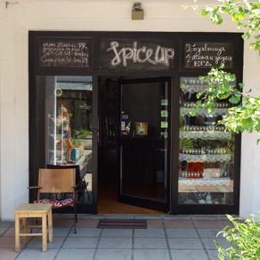 Belgrade / Spice up shop: the world in jars