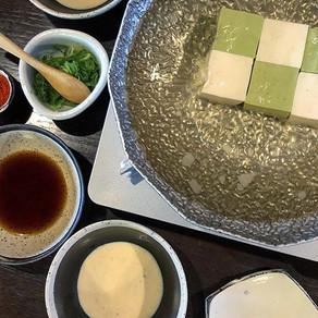 Kyoto | Tofu Ryori Matsugae: tofu variations