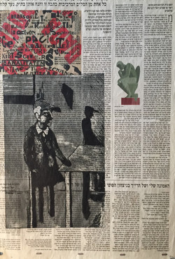 FATHER ON NEWSPAPER 2016