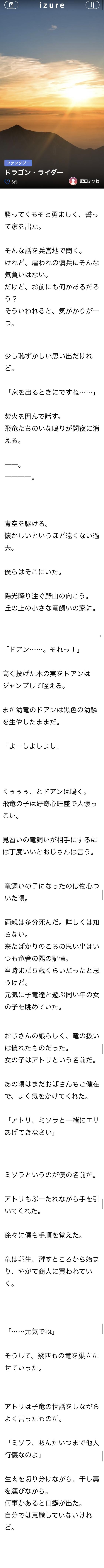 hida_1.jpg