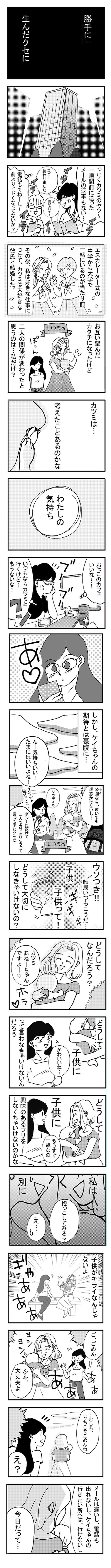 s_2.jpg