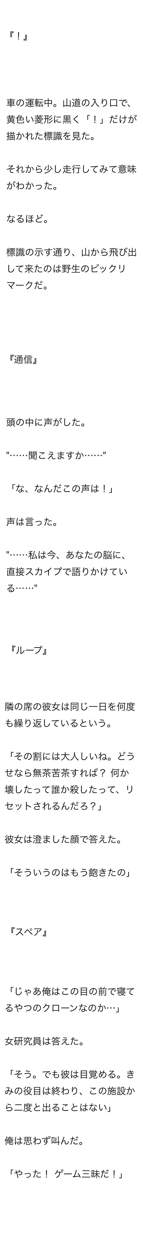 sekine_2.jpg