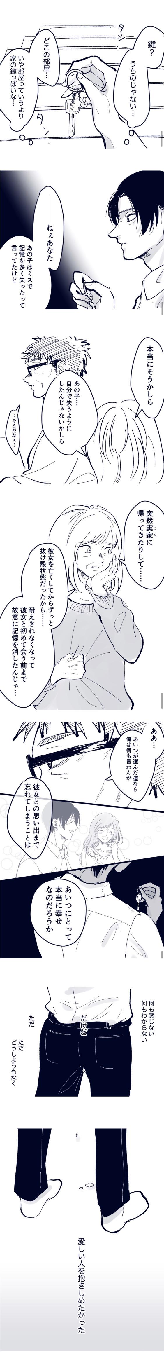 ett_2.jpg