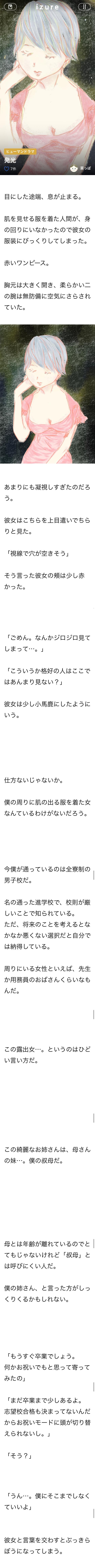 nappa_1.jpg