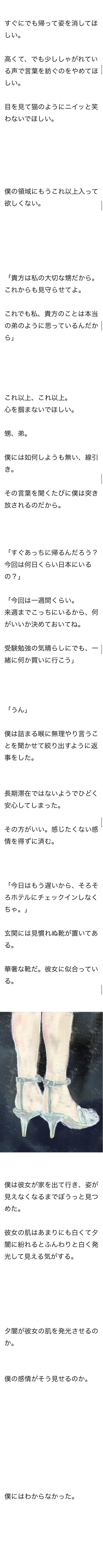 nappa_2.jpg
