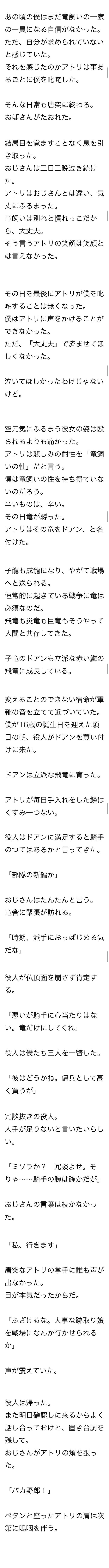 hida_2.jpg