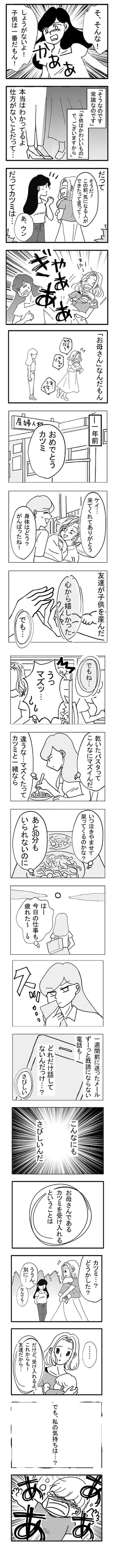 s_3.jpg