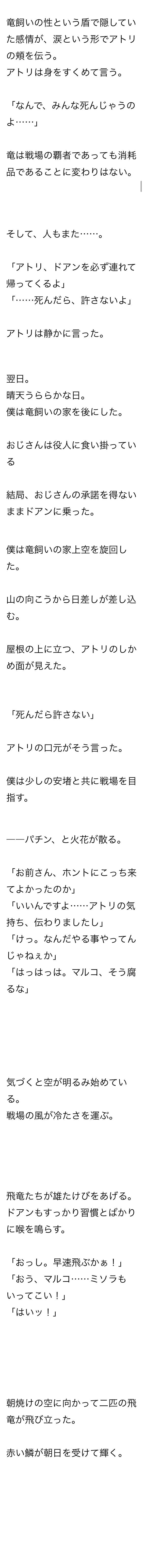 hida_4.jpg