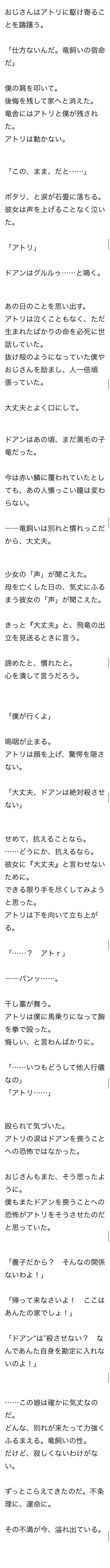 hida_3.jpg