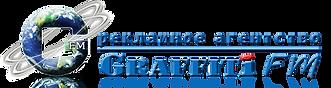 Агенство  GraffitiFM  Рекламное агенство  поного цикла Принимает звонки  с 10-00 до 18-00  тел\ 8(927)282-04-99 porublev@graffitifm.ru Пн-Пт Г.Астрахань/Астраханская область  Btl |  БТЛ  event | ивент мерчендайзинг