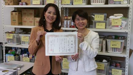タッパーウェアブランズ・ジャパン株式会社様へ感謝状をお渡ししました