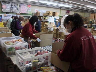 新型コロナウイルスの影響に伴う緊急的な食品支援について
