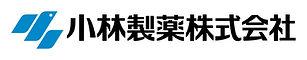 小林製薬ロゴ.jpg