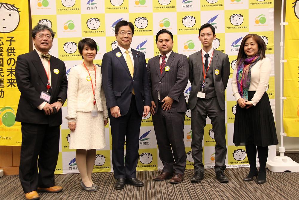 加藤大臣とフードバンク関係者
