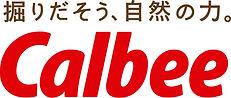 Calbee_logo.jpg