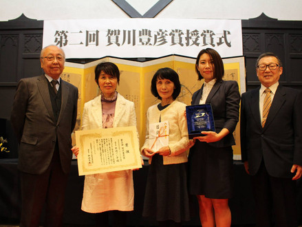 【プレスリリース】賀川豊彦賞を受賞しました