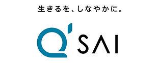 Q'SAI_logo+Slogan.jpg