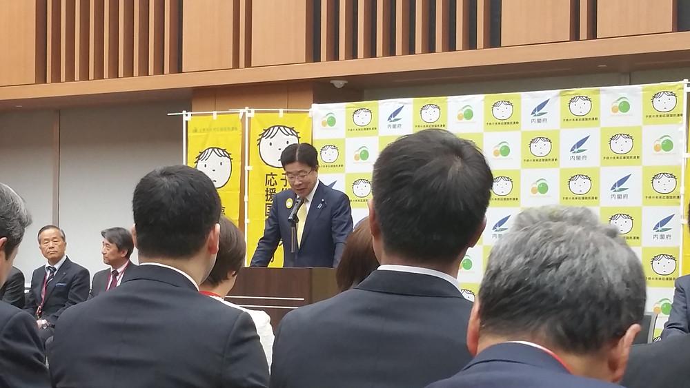 内閣府特命担当大臣 加藤勝信様からの挨拶