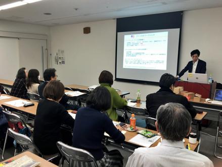 研修会(九州地区)を開催しました