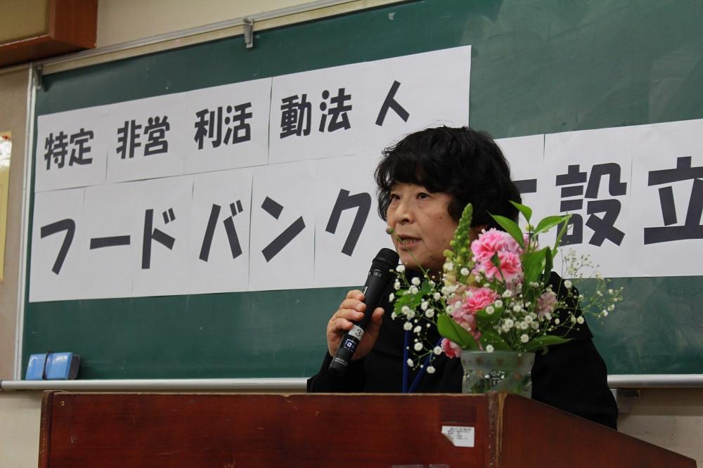 フードバンク狛江設立総会