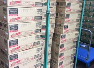 コカ・コーラ ボトラーズジャパン株式会社様から飲料製品をご寄贈いただきました