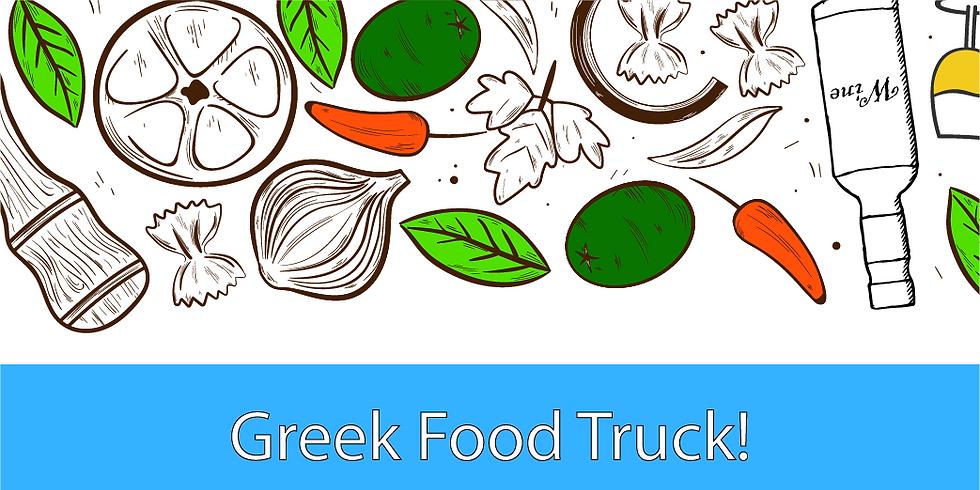 Greek Food Truck! ギリシャワイン + ギリシャ料理