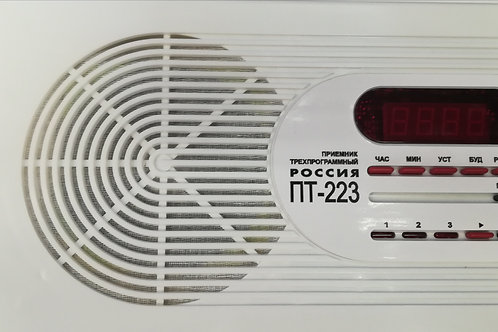 Россия ПТ-223