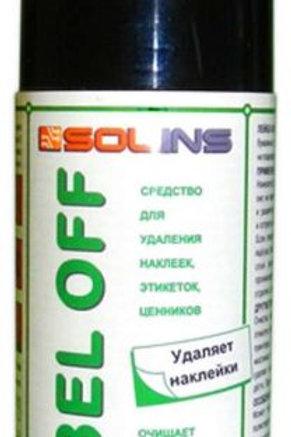 Спрей-очиститель Solins Label-off для удаления наклеек, 150 мл