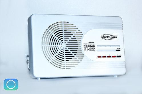 Трехпрограммный радиоприемник Россия ПТ-222 (15В) (для Москвы)