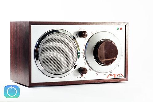 Лира РП-249