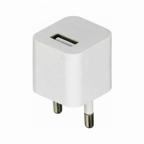 Сетевое зарядное устройство «Квадрат» USB (СЗУ) (1000 mA) белое