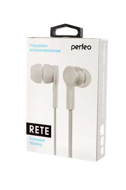 PERFEO RETE PF_A4624 тканевый провод белые