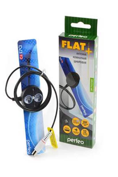 PERFEO PF-TV2169 FLAT+ DVB-T2 комнатная цифровая BL1