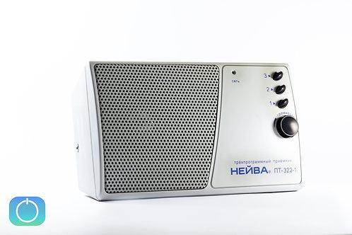 Трехпрограммный радиоприемник Нейва ПТ-322-1