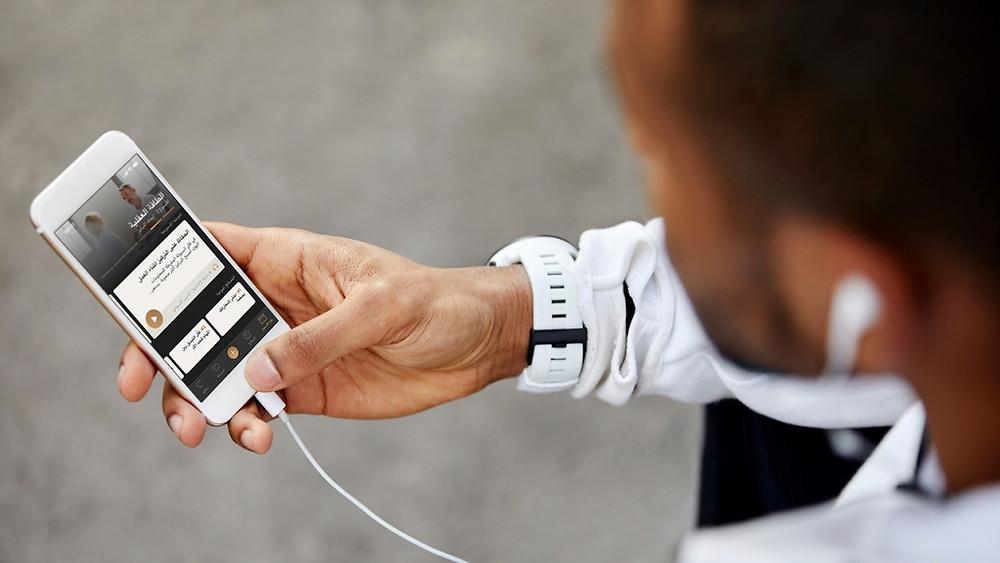 Hintsa Better Life Mobile  Application