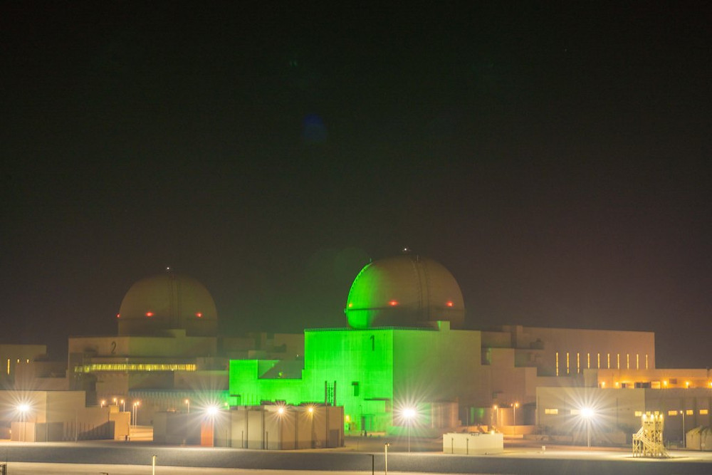 UAE Landmarks Light Up in Green to Celebrate the Commercial Operations of Unit 1 of Barakah Plant