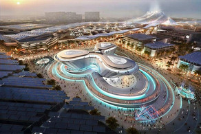 Antigua & Barbuda to Showcase 'Country's Story' at Expo 2020 Dubai