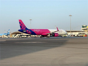 Athens to Be the First Destination for Wizz Air Abu Dhabi Starting on 15 January 2021