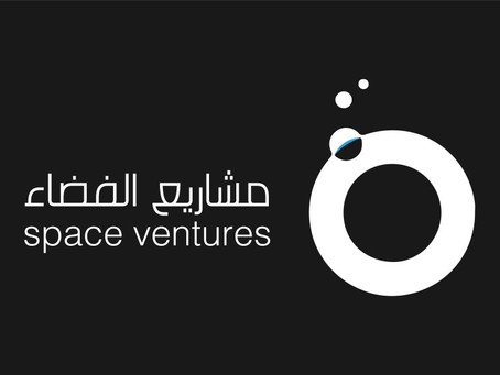 MBRSC Announces the Launch of Space Ventures for Startups in Space Sector
