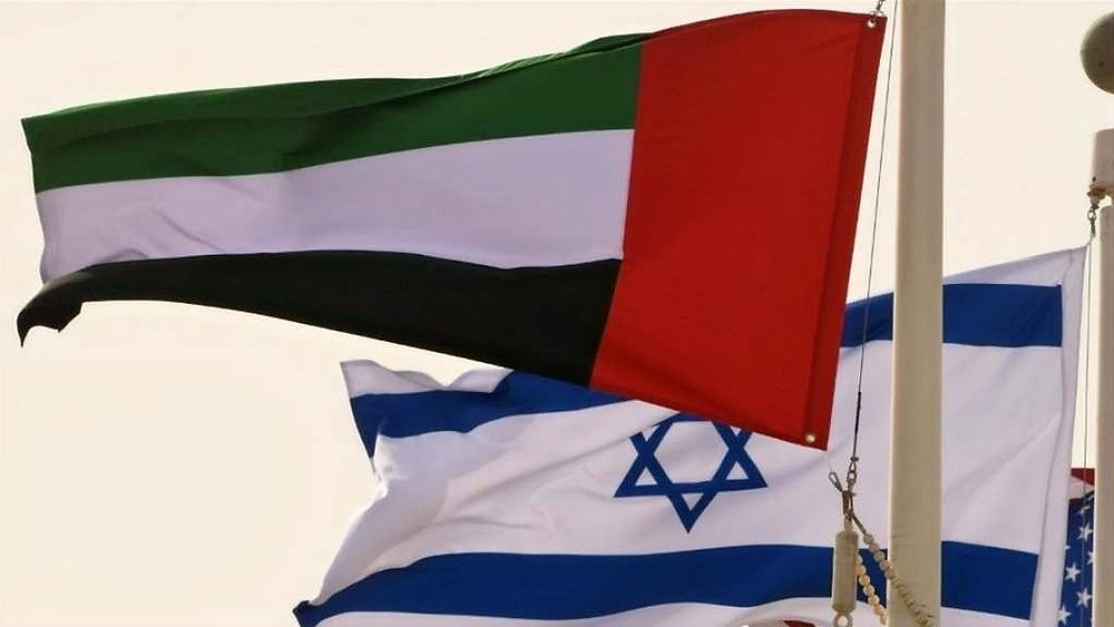 Israel-UAE Economic Cooperation Expected To Intensify, Despite Challenges, New Economic Report Says