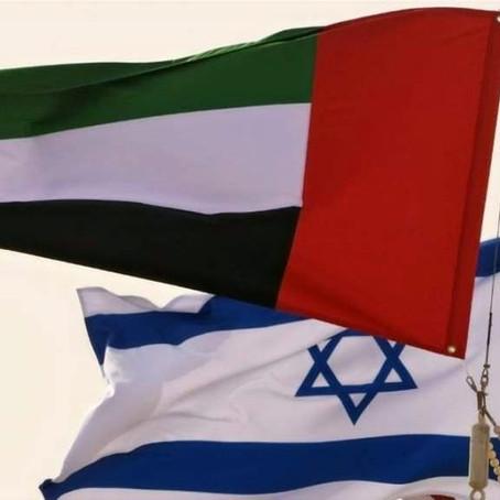 Israel-UAE Economic Cooperation Expected To Intensify, Despite Challenges, New Economic Report Says