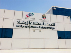 National Center of Meteorology Deploys New Supercomputer to Advance Weather Forecasting