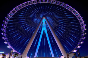 Ain Dubai Opening Weekend: All You Need to Know