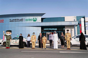 Dubai Police Makes 9-Year-Old's Dream Come True With the Help of Voices of Future Generations