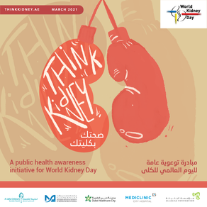 Five Entities in Dubai Healthcare City Launch a Month-Long Awareness Campaign Around Kidney Health