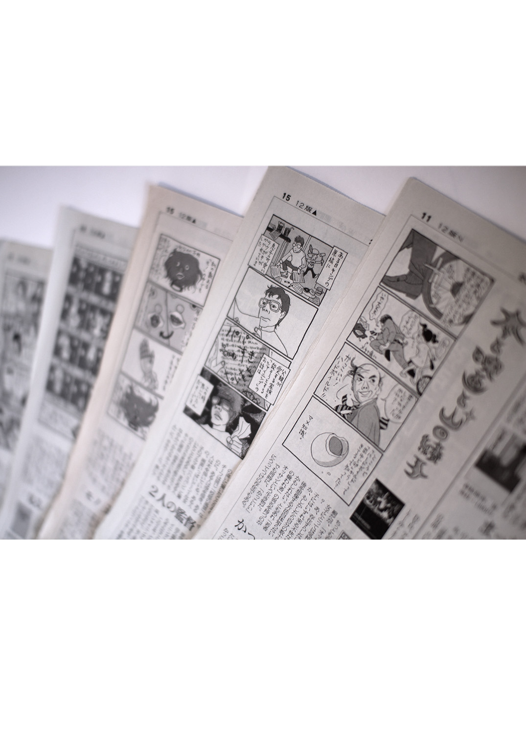 コラムと4コマ漫画