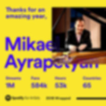 Spotify_2018.jpg