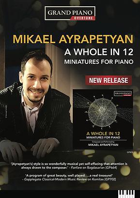 Mikael_poster.jpg