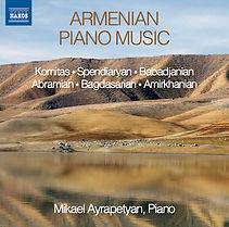 Тайны Армении